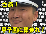 国際パトロール株式会社 ※梅田エリアのアルバイト情報