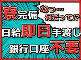 株式会社ワイ・ケイサービス 西船橋営業所のアルバイト情報