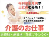 株式会社日本教育クリエイト 仙台支社のアルバイト情報