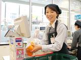 スーパー三和 町田大谷店のアルバイト情報