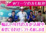 北々亭 函館店のアルバイト情報