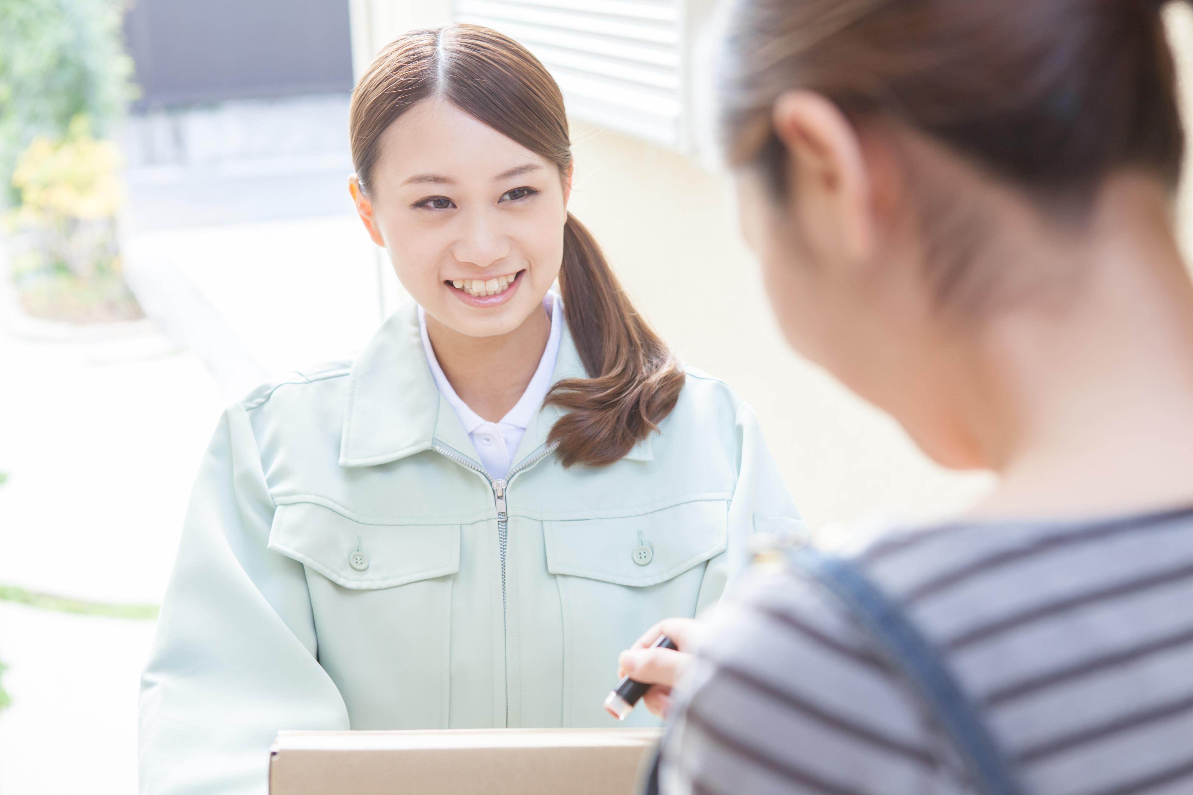 渓濱商事株式会社 軽貨物ドライバー のアルバイト情報