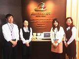株式会社レンブラントホテルズアンドリゾーツのアルバイト情報