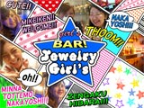 ■ Girl's Bar Jewelry Girl's 〜ジュエリーガールズ〜のアルバイト情報