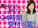 【荻窪エリア】株式会社フルキャスト 東京支社 /MNS0303G-AKのアルバイト情報
