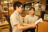 テング酒場 鶴見店[46]のアルバイト情報