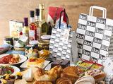 いかりスーパーマーケット 調理食品工場のアルバイト情報