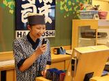 はま寿司 松山中央店のアルバイト情報