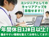 株式会社ルーチェ ※紹介先:東京都八王子市のアルバイト情報