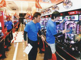 白根商事 【勤務地:スーパードーム千本中立売店】のアルバイト情報