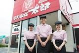 すたみな太郎 浜松西インター店のアルバイト情報