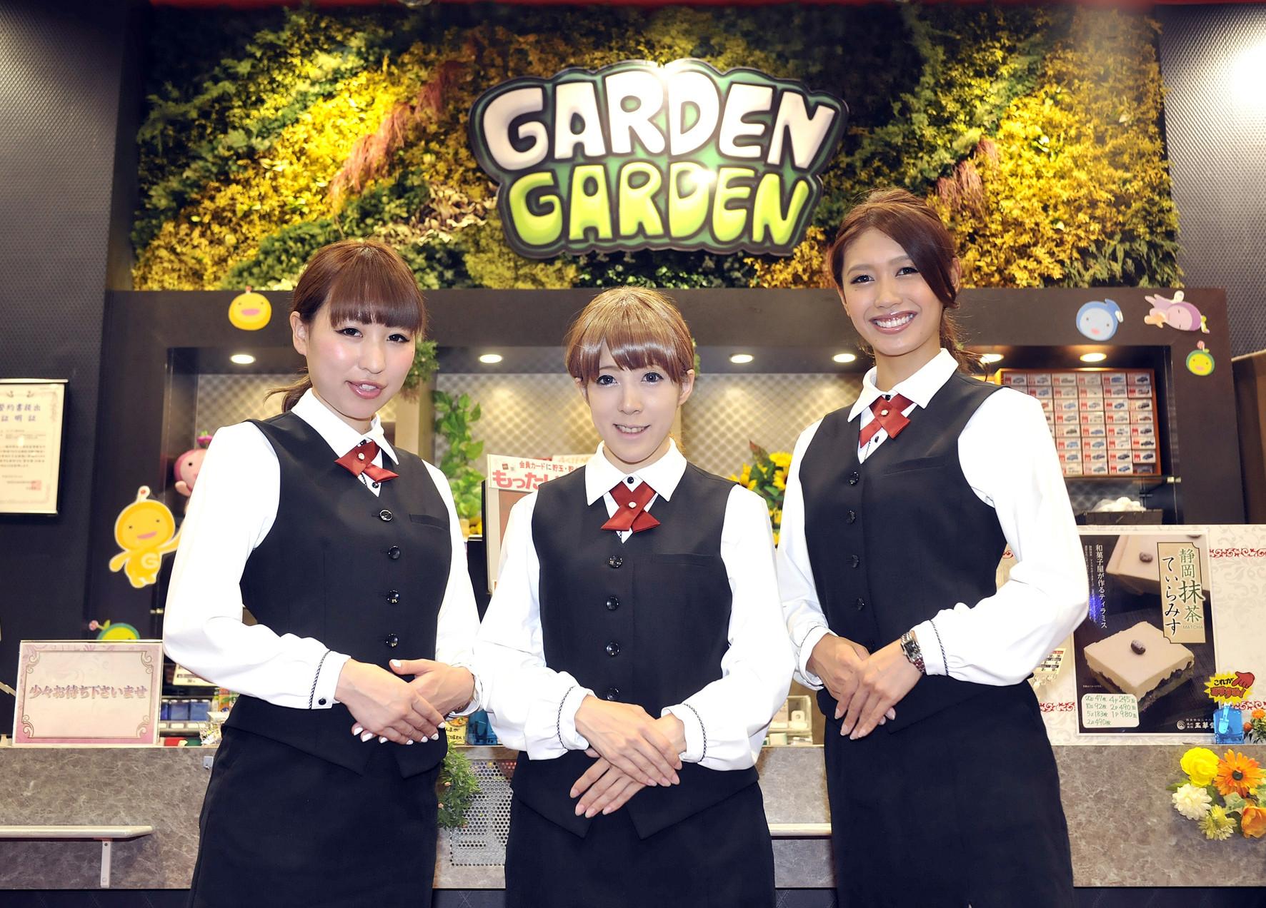 ガーデン 北戸田 のアルバイト情報