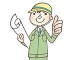 有限会社 木下測量設計のアルバイト情報
