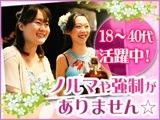 クラブ花苑 東新町店のアルバイト情報