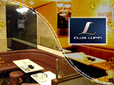 Member's club LUPIN 〜ルパン〜のアルバイト情報