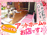 ダーツ&カラオケスナックBAR ◆BAT&Bucket - バット&バケット -(中目黒・武蔵小山・渋谷) ※20代〜30代の女性が活躍中です♪12月にオープンしたばかりだよ♪のアルバイト情報