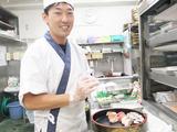 つきじ海賓 富士店のアルバイト情報