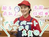 クイックレストラン Sガスト 武蔵小山店  ※店舗No. 011014のアルバイト情報