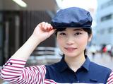 Becker's(ベッカーズ) ホテルメッツ横浜鶴見店のアルバイト情報