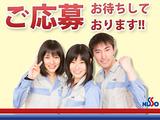 日総工産株式会社 高崎営業所のアルバイト情報