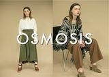 OSMOSIS(オズモーシス) 天王寺ミオ店のアルバイト情報