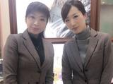 天香堂 青森店のアルバイト情報