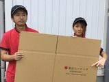東京ムービングのアルバイト情報