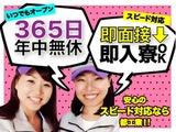 株式会社都工業 勤務地:豊田市のアルバイト情報