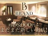 BRAND (ブランド)のアルバイト情報