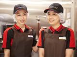 Pizza Hut R168生駒小明店のアルバイト情報