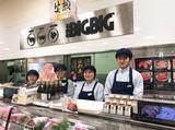 お肉のBIGBIG 志木店 (明治屋産業株式会社)のアルバイト情報
