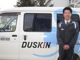 株式会社サンクスジャパン ダスキンクリーントピアのアルバイト情報