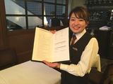 銀座ロビー/shiokara/gindachi/[019]のアルバイト情報