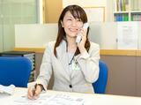 株式会社栄光 本部 (出向先:株式会社エデュケーショナルネットワーク)のアルバイト情報
