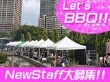 千葉県立幕張海浜公園BBQのアルバイト情報
