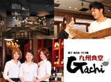 九州食堂GACHI 西大井店のアルバイト情報