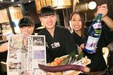 九州熱中屋 八重洲LIVEのアルバイト情報
