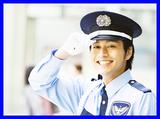 近畿興信警備株式会社のアルバイト情報