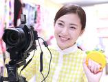 こども写真館 スタジオマリオ 大分/萩原店 【6061】のアルバイト情報
