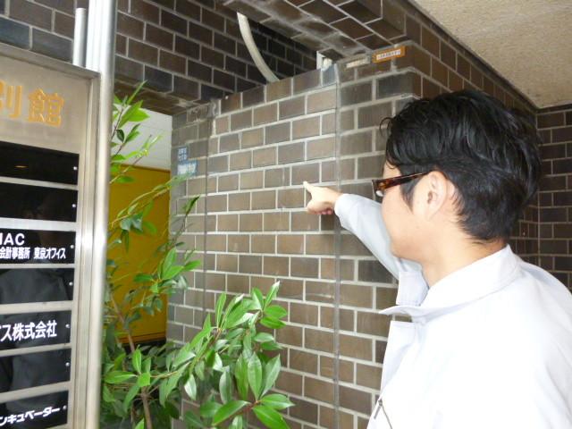 建築・土木系 西東京市エリア 株式会社プレシャスのアルバイト情報