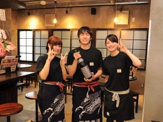 日本食レストラン 八葉 YAPPA/株式会社五目亭のアルバイト情報