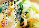 ご当地ちゃんぽん研究所 イオンモール堺鉄砲町店のアルバイト情報