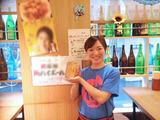 満天酒場 福島店のアルバイト情報