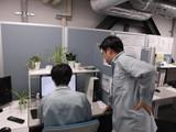 株式会社ウイルのアルバイト情報