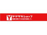 Yショップ 横浜新緑総合病院店のアルバイト情報