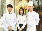 レストラン 菊水のアルバイト情報