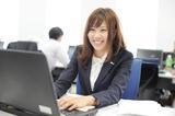 株式会社読売ISのアルバイト情報