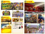 株式会社長崎屋 店舗企画部 店舗デザイン課のアルバイト情報