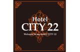 ホテル City22のアルバイト情報