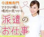 株式会社こころ ※八王子エリアのアルバイト情報